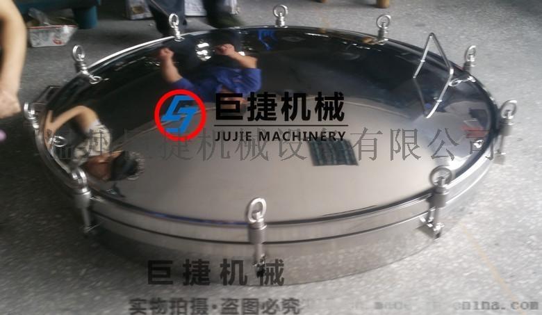 不锈钢人孔 大口径压力人孔 DN900耐压人孔 DN1000压力人孔 卫生级耐压人孔729028835