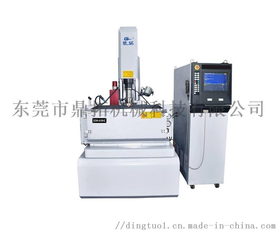 广东鼎亿电火花成型机主轴头是重要性795170025