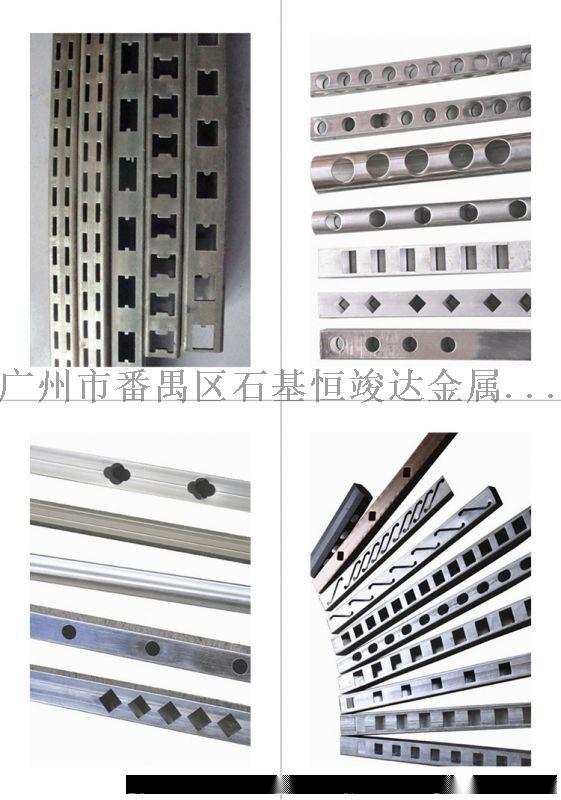 小型衝孔機 全自動衝孔機廠家 不鏽鋼自動打孔機794614825