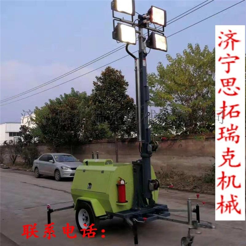 9米拖車式照明車 (2).jpg