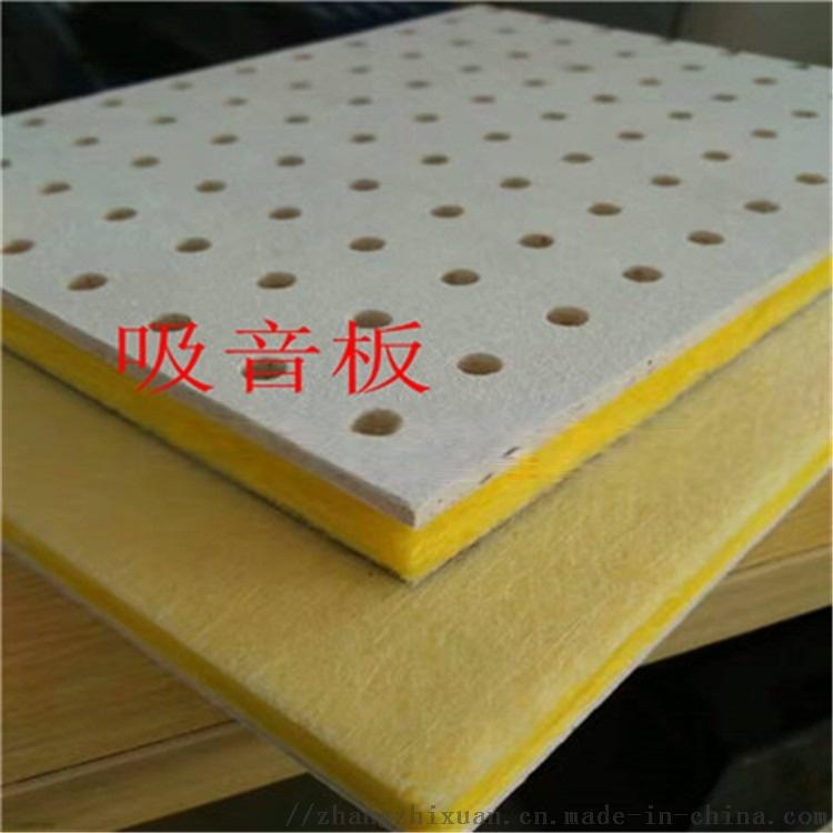 白色装饰吸音板吊顶装饰天花板玻璃棉吸声板74413212