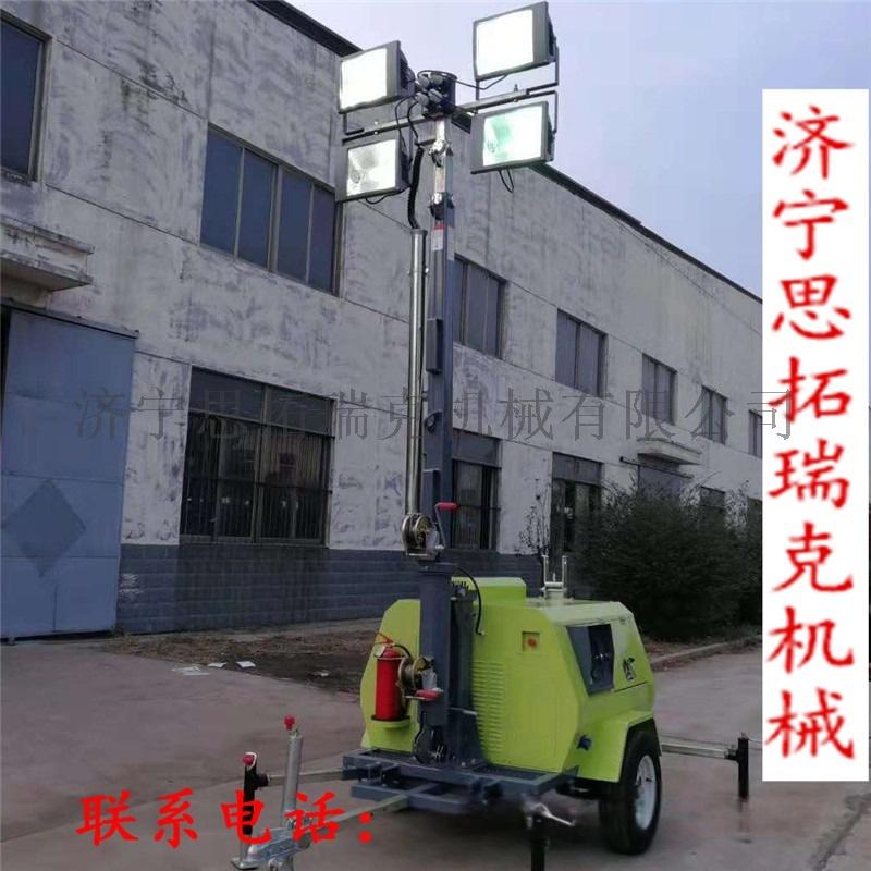 9米拖車式照明車 (1).jpg