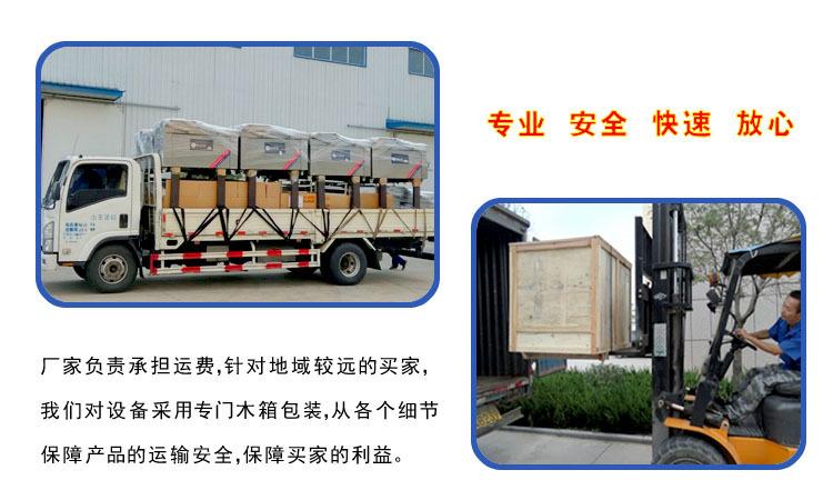 双室全自动真空包装机,厂家直销小康牌双室包装机96114832