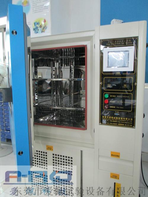 惠州高低温交变试验箱791445825