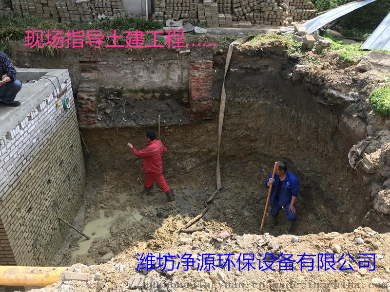 農村廢水處理專業廠家—淨源環保792754762