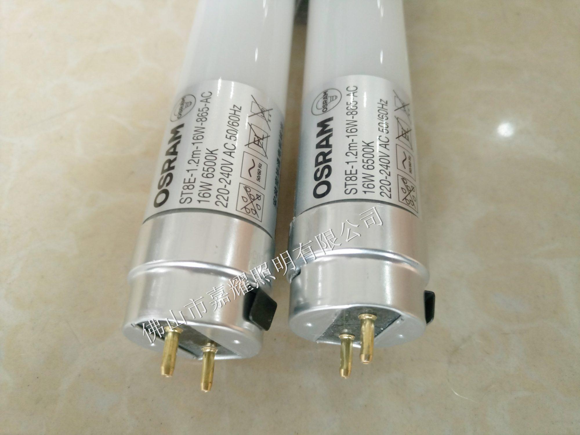 欧司朗LED灯管3.jpg