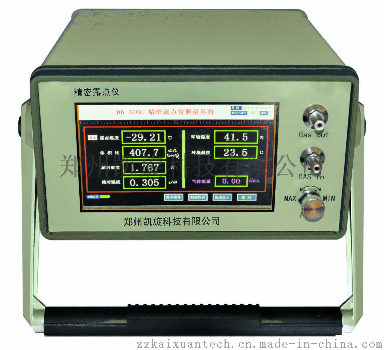郑州凯旋KX-101便携式精密露点仪微水仪744115872