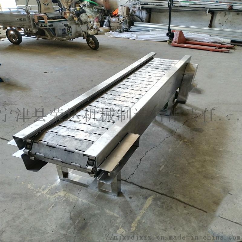 不锈钢链板输送机3.jpg