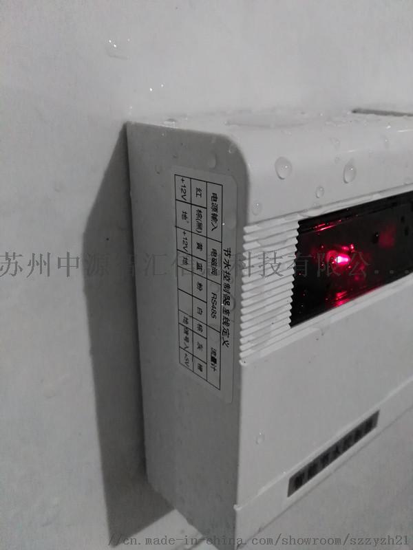 水控機5.jpg