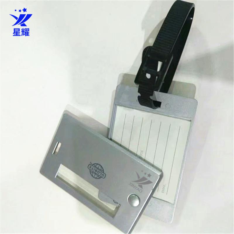铝质行李牌金属行李挂牌箱包吊牌旅行牌礼品定制794555795