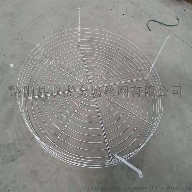 三葉吊扇防護網罩現貨 1.2/1.4m吊扇鐵網罩777335952