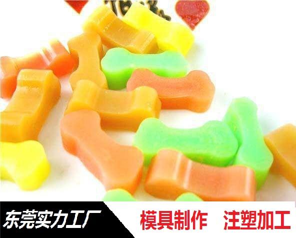 宠物塑胶玩具设计制作注塑加工 (3).jpg