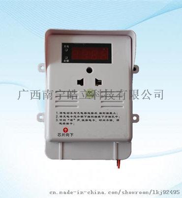 廣西電單車充電插座,刷卡充電插座,來廣西皓立科技761442945