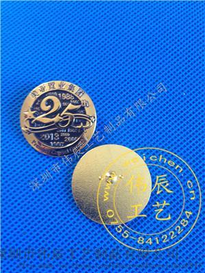 西服佩戴年会胸章定制,公司徽章制作,东莞定制徽章厂801556815