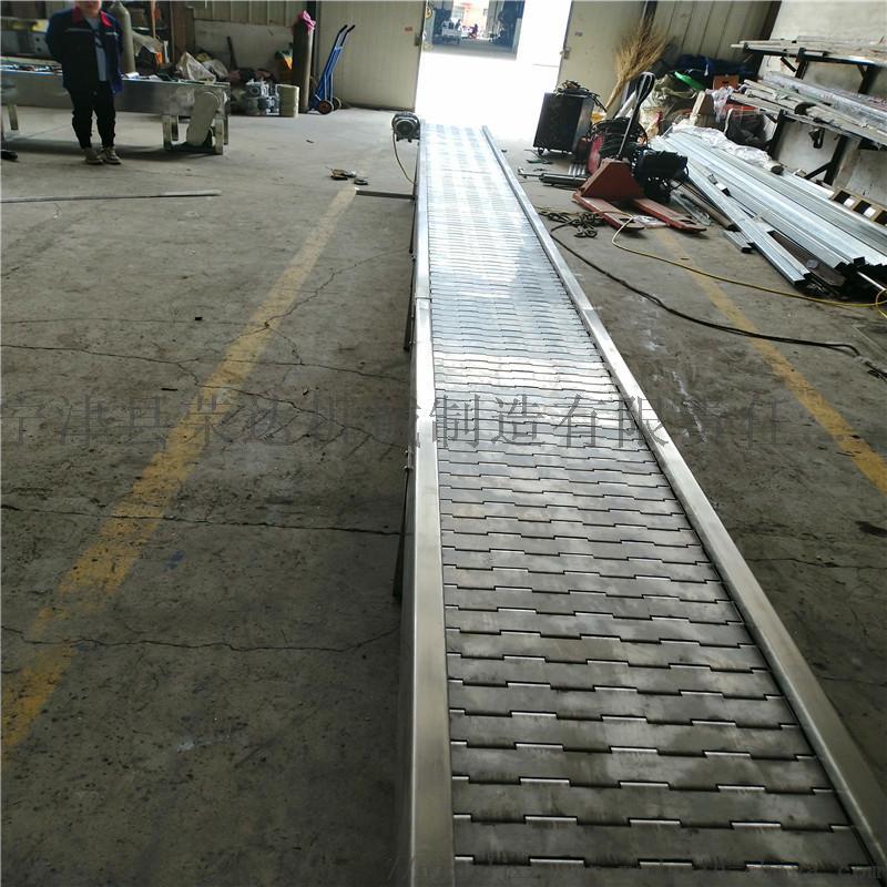 7米链板输送机6.jpg