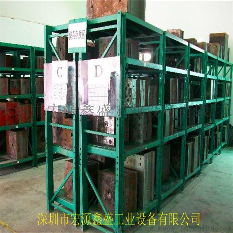 倉儲模具架,生產模具架,定製模具架廠家57754325