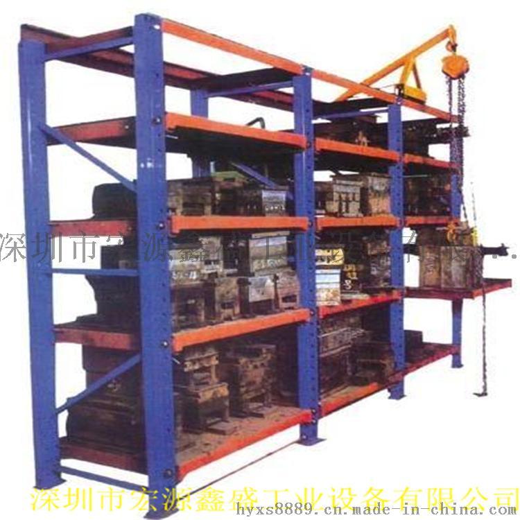模具架,倉儲模具存放架,簡易抽屜式模具架57749955