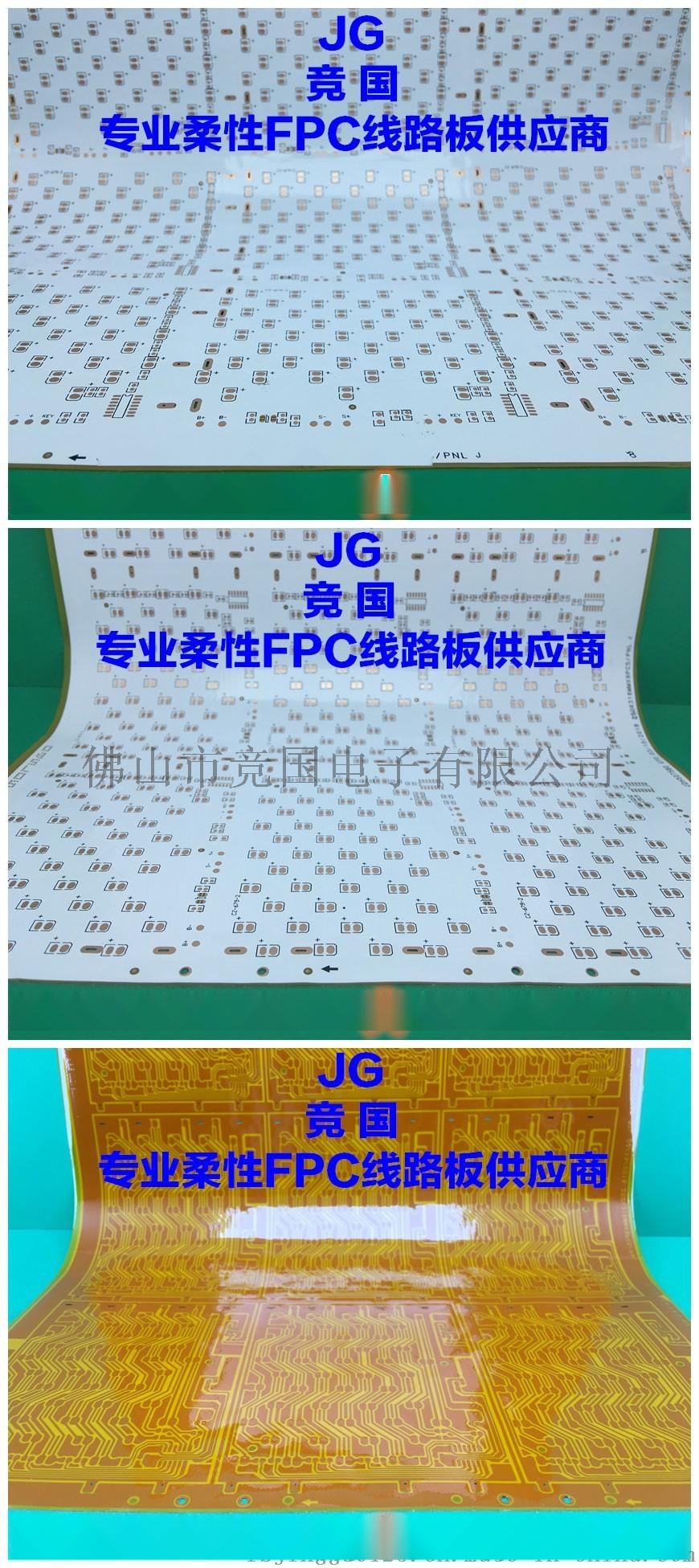 JDH5075拼图