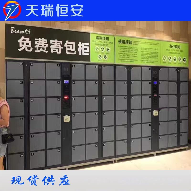 智能储物柜案例9现货供应010主图.jpg