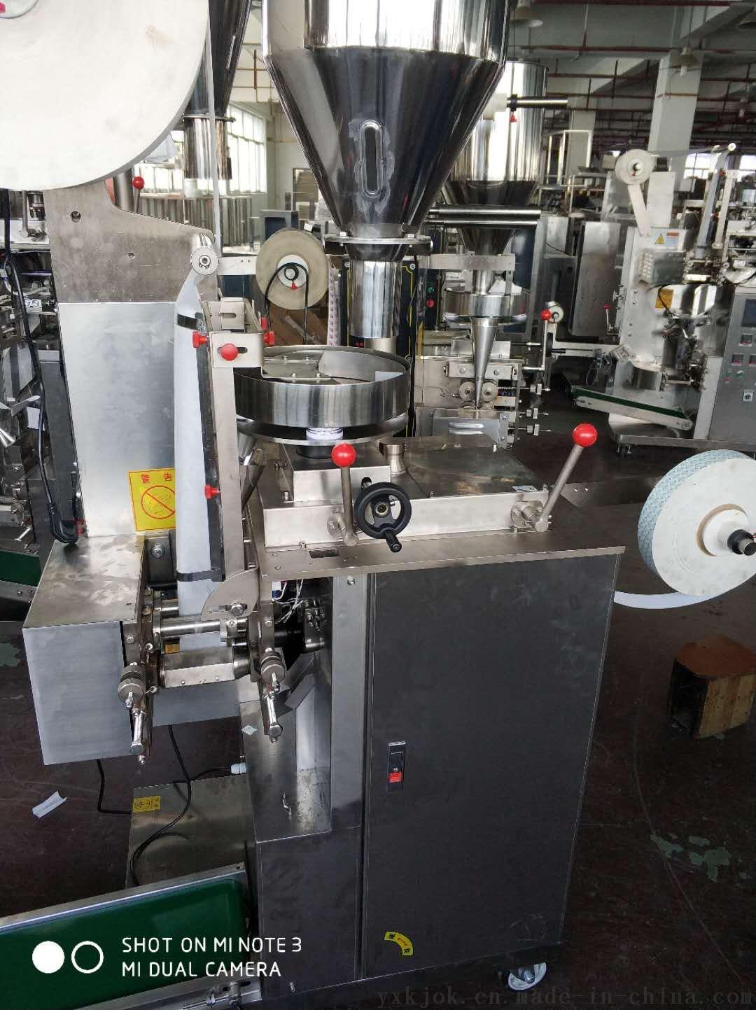 无纺布包装机 干燥剂包装机厂家742420782