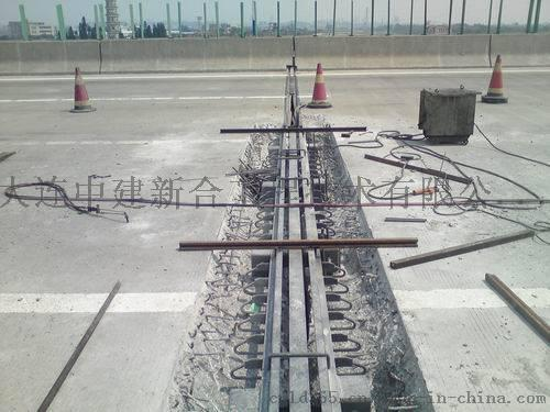 供应北京中建新合牌路桥混凝土防撞墙修补砂浆738273532