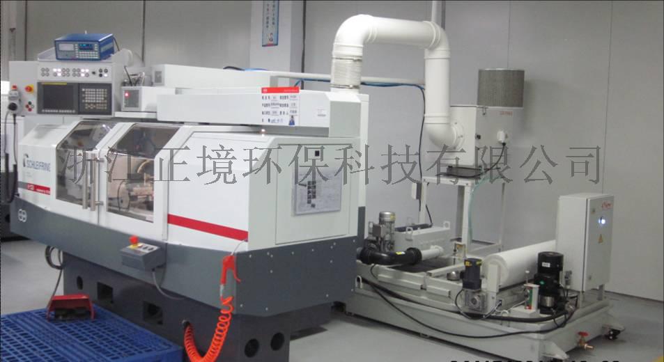 机床乳化液油雾收集器 YWJC-LD油雾收集器103571095