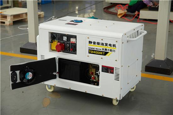 10kw静音柴油发电机 (23).jpg