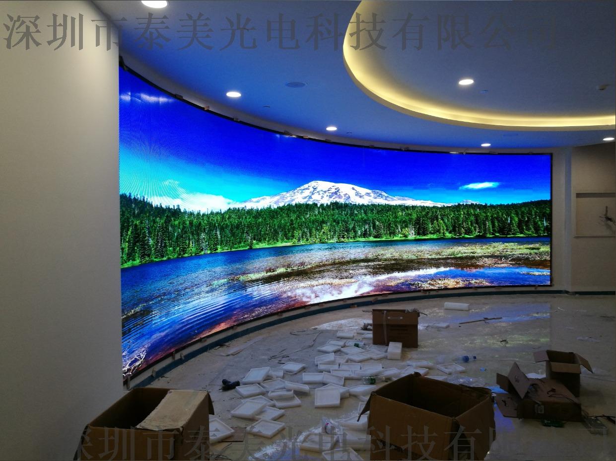 室内全彩显示屏 p3全彩屏 舞台led全彩显示屏834485612