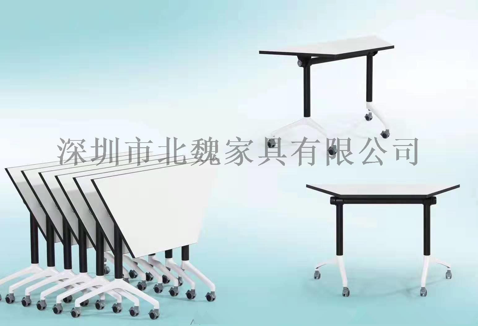 智慧学习桌椅-互动课堂桌椅-培训桌学习桌122959125