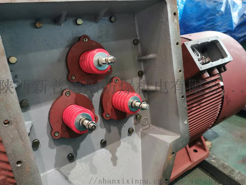 南陽防爆集團YB2-400高壓接線盒870409515
