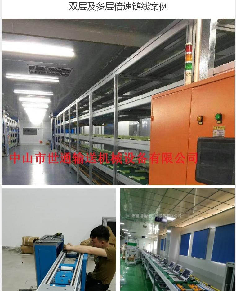 总装壁挂炉的生产线厂110539205