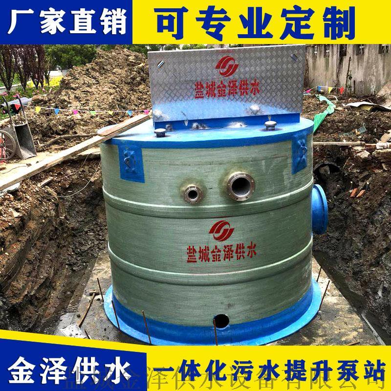 影響一體化預製泵站的因素有哪些142501405