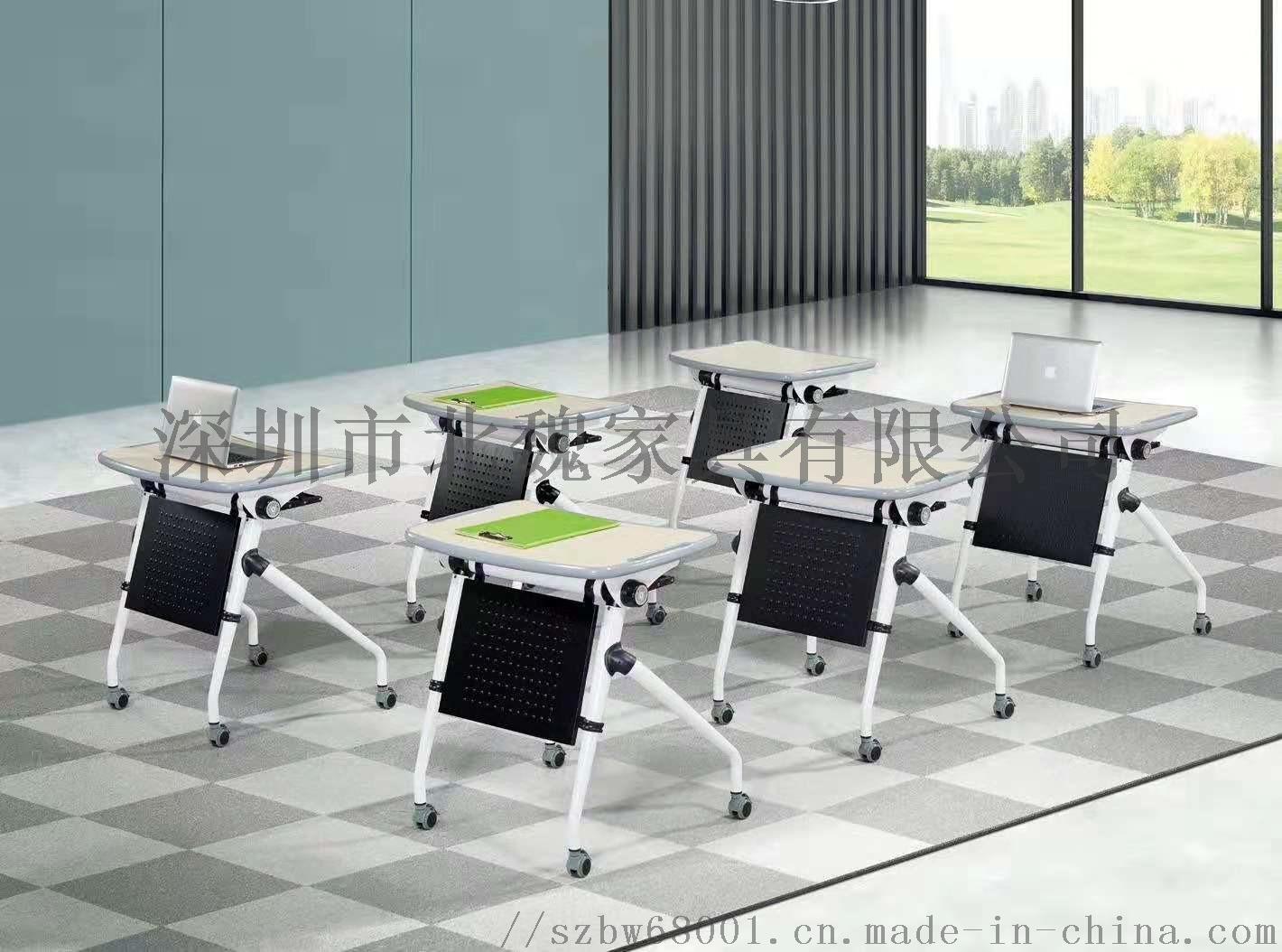 广东PXZ学校梯形拼接六边形创意带轮培训桌椅126941535