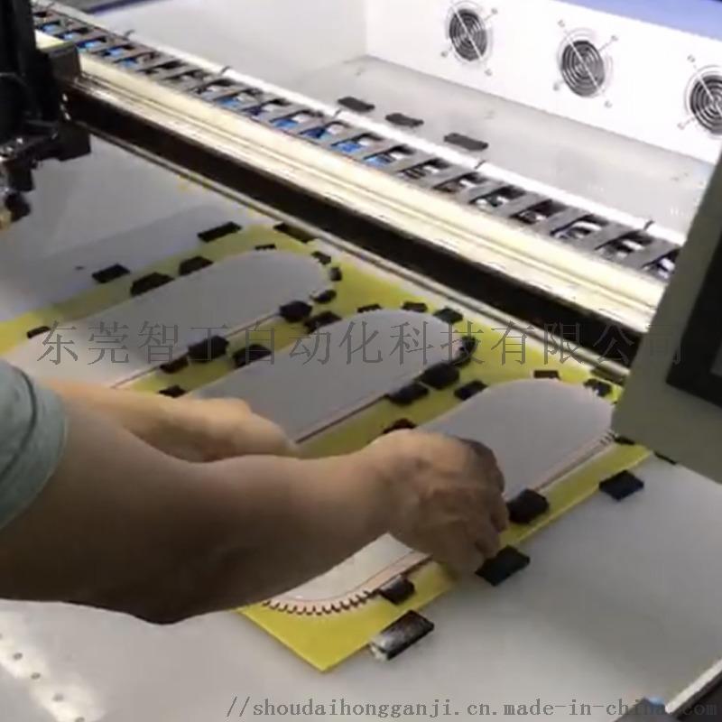 首饰盒自动喷胶机,自动喷胶画胶机109884645