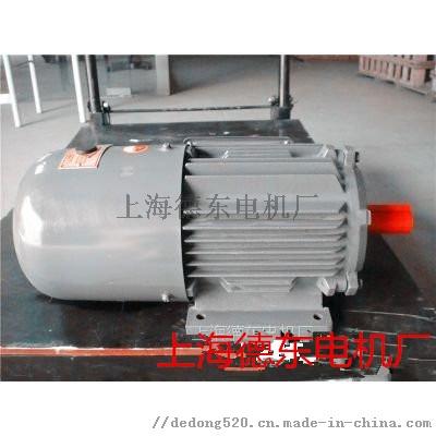 YEJ2制動電機廣泛用於金屬加工機牀、包裝機械等832412135