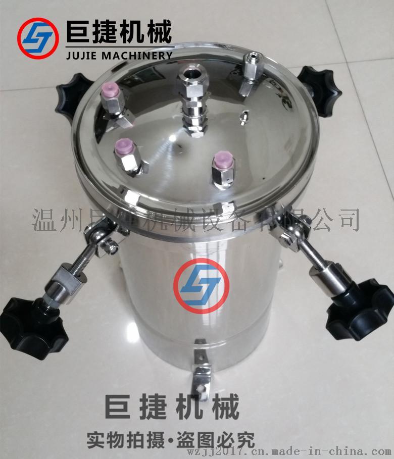 不鏽鋼人孔桶 壓力人孔桶 不鏽鋼物料轉運桶 304人孔桶 衛生級人孔桶729033115