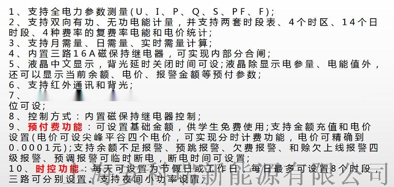 10-功能1.png