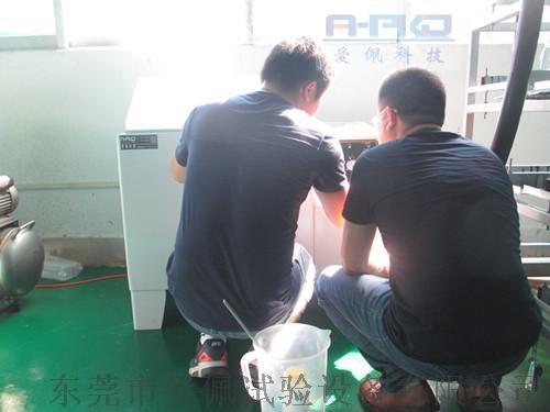 复合式盐雾试验机/多功能盐雾试验箱794054425