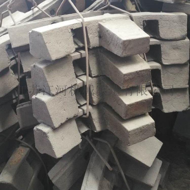 磨煤機襯板 (6).jpg
