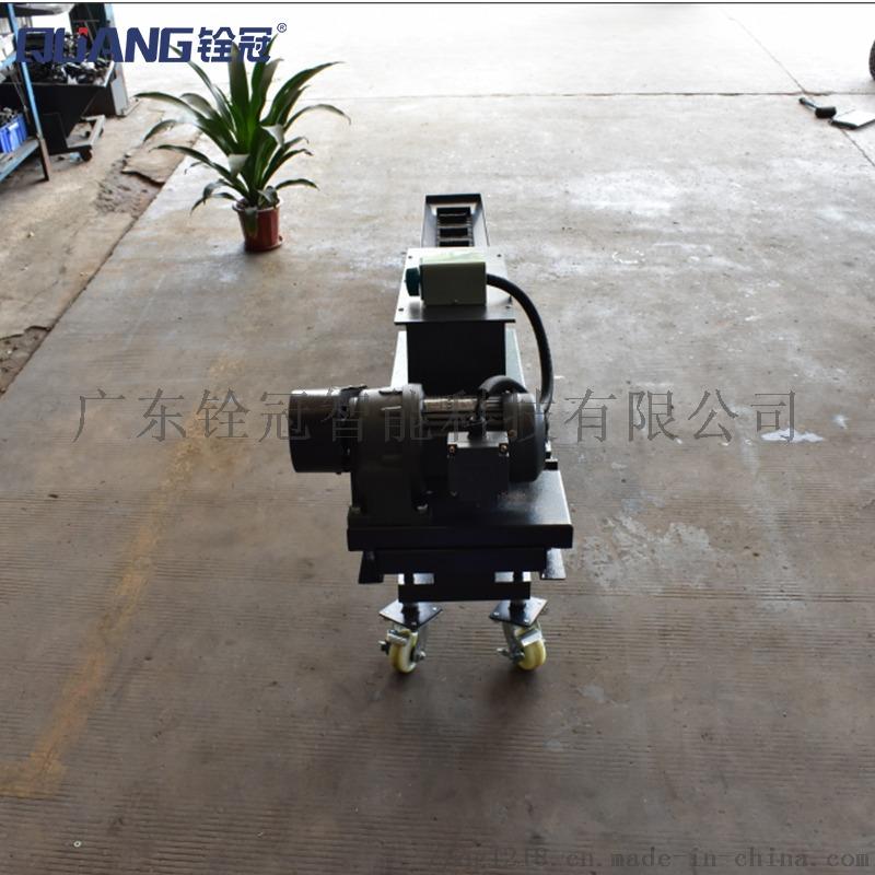 磁性排屑机可定制排削器广东铨冠链板输送机845911255