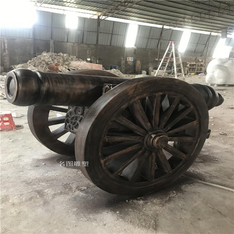顺德乐园玻璃钢**模型拍戏道具大炮造型雕塑893108335