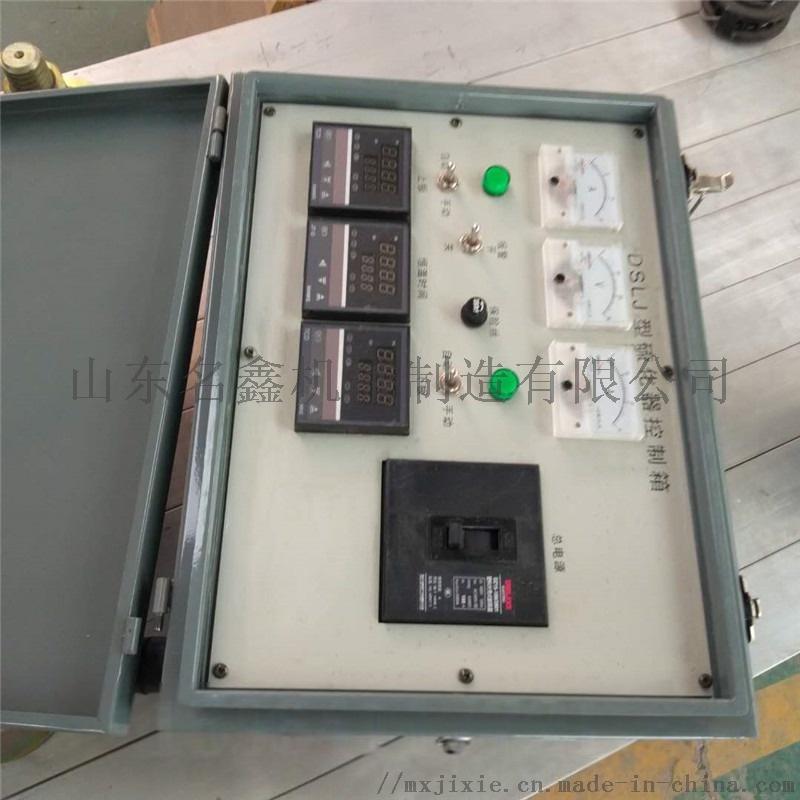 枣庄皮带 化机 电厂电热式 化机 铝合金皮带 化机826925032