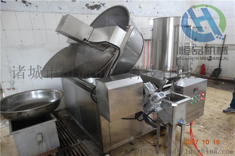 半自動芋頭條油炸鍋 全自動攪拌式油炸機器100761232