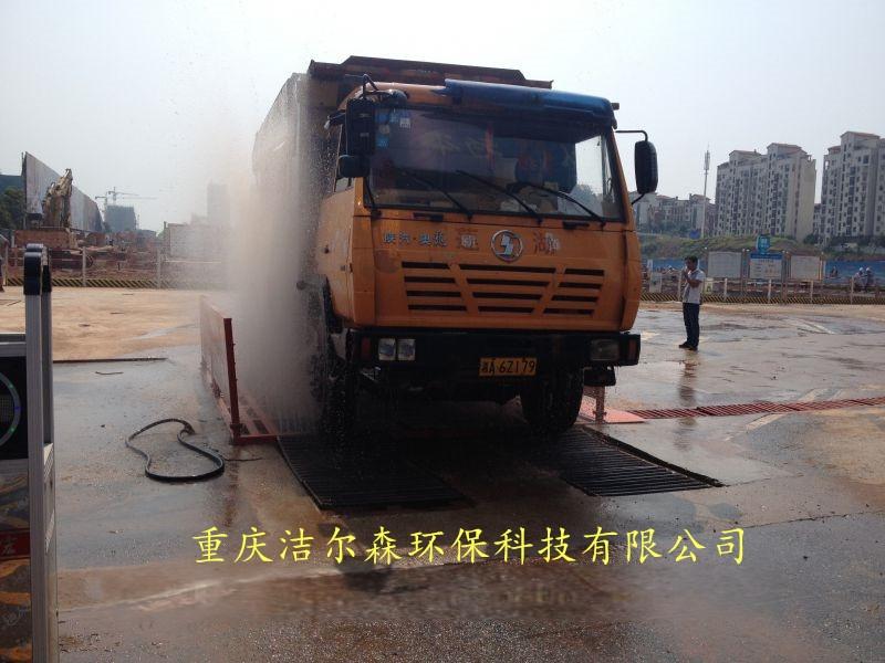 昆明工程自動洗車臺設備 車輛高壓沖洗機96752225