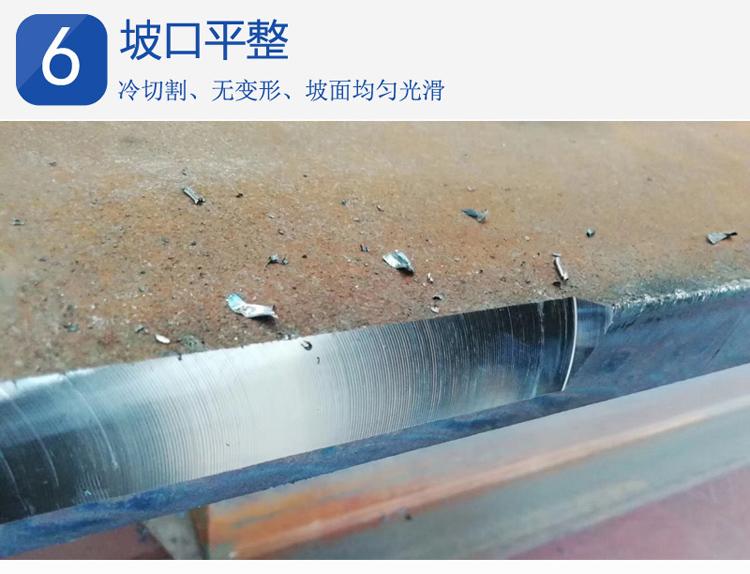 SKF-15平板坡口机-详情页-2版_10.jpg