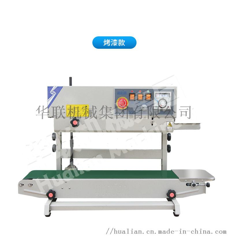 770II机器展示模块_06.jpg