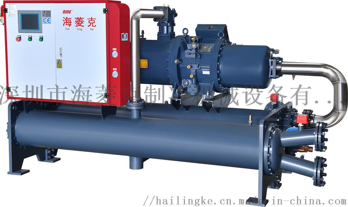 水冷式螺杆机(HL-200WS)103786095