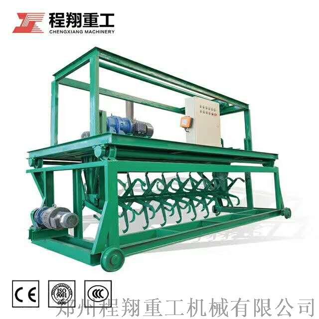 有机肥发酵设备槽式翻抛机,生物有机肥料翻堆设备特点和优势107716642