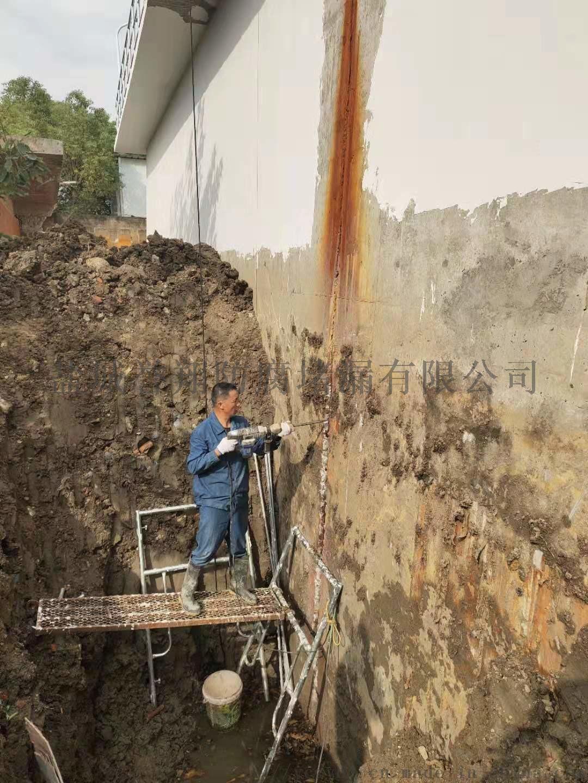 合肥市污水管道、污水池伸缩缝、高压带水注浆堵漏823783862