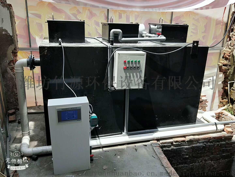 小型農村養豬場廢水處理工藝整套裝置-竹源環保112913692